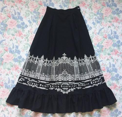 black and white iron gate print skirt
