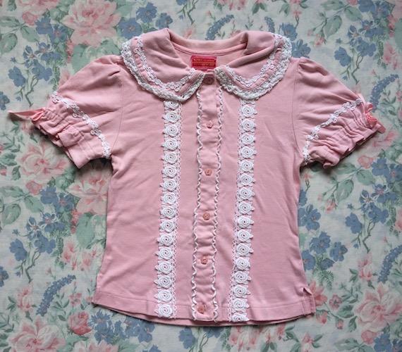 btssb pink flower lace button cutsew