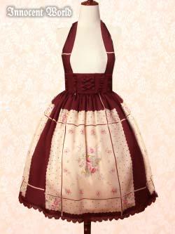 brown rose skirt