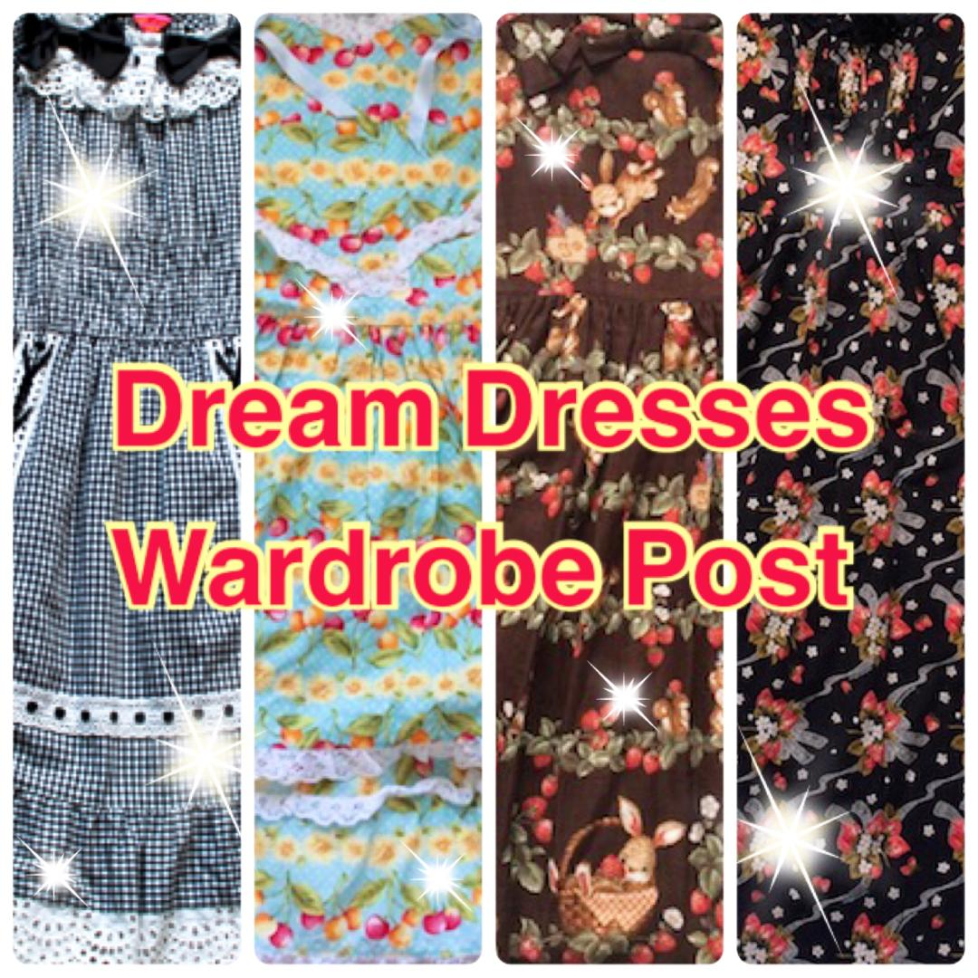 dream dress wardrobe post thumbnail
