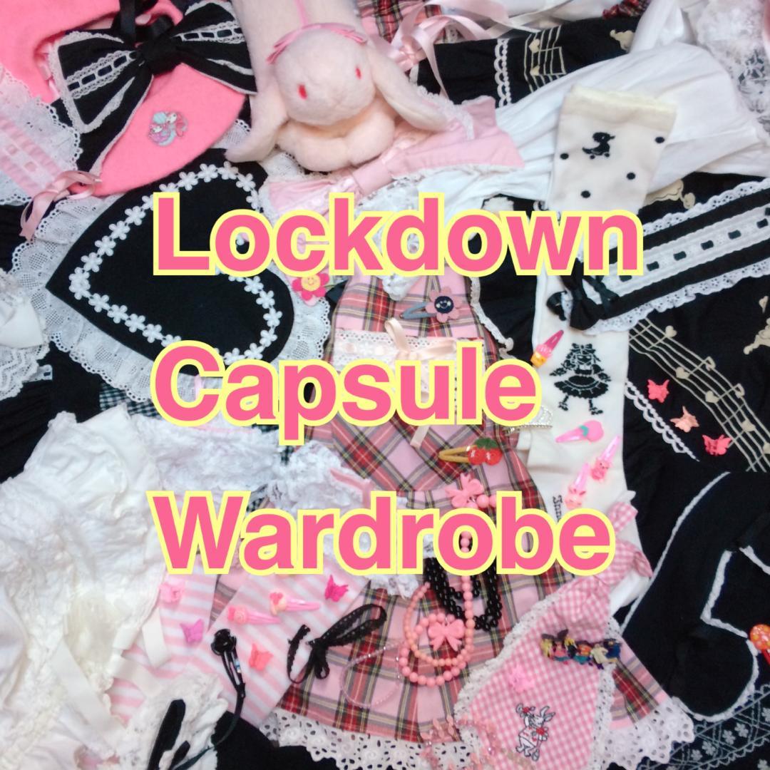 capsule wardrobe thhumbnail
