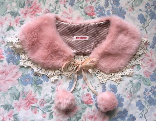 pink fluffy collar
