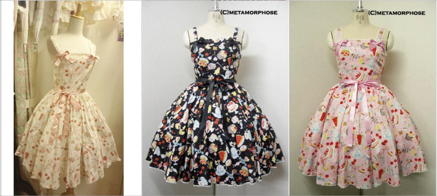 cookie print dresses