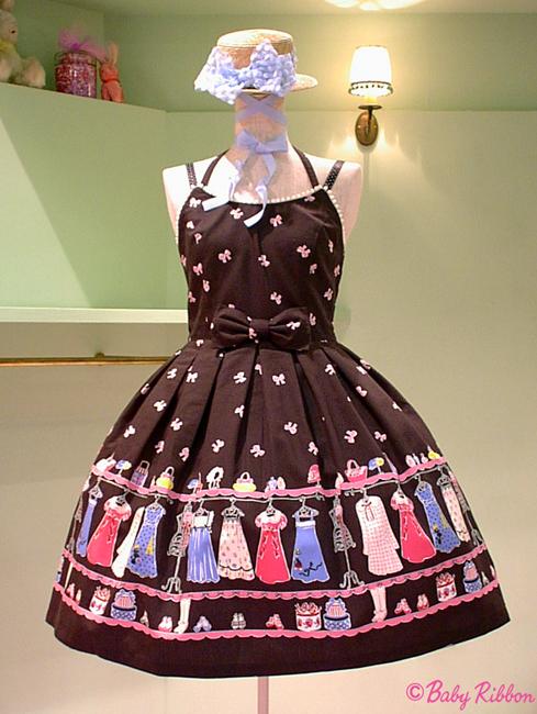 closet print dress